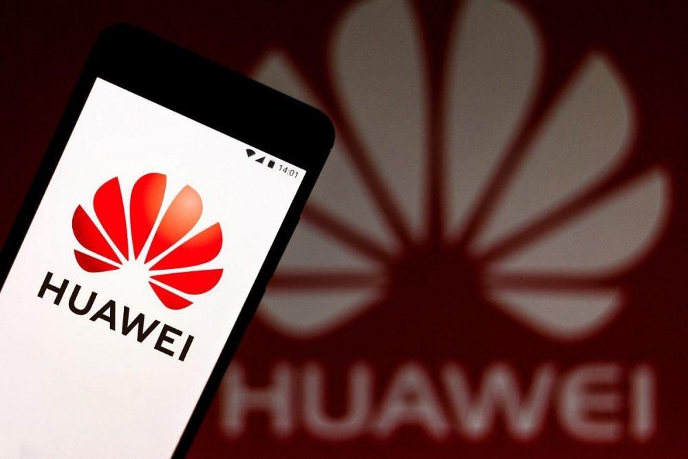 Huawei буде під санкціями до 2021 року
