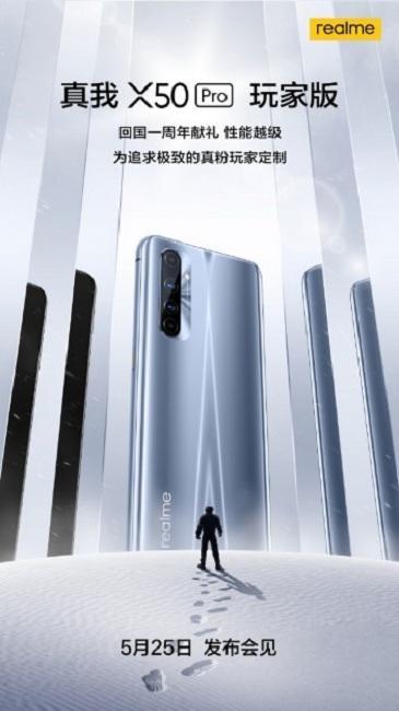 Realme випускає смартфон для геймерів