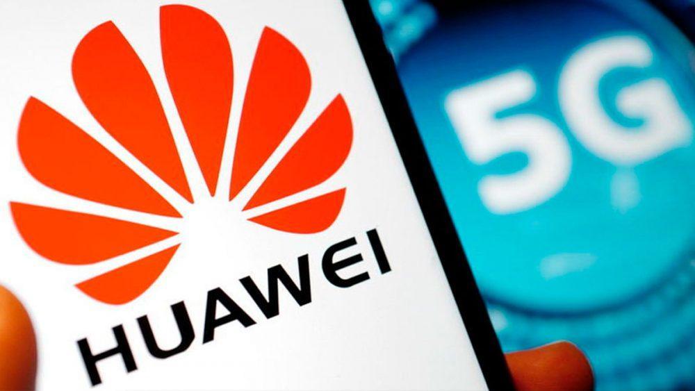 США посилює тиск на компанію Huawei
