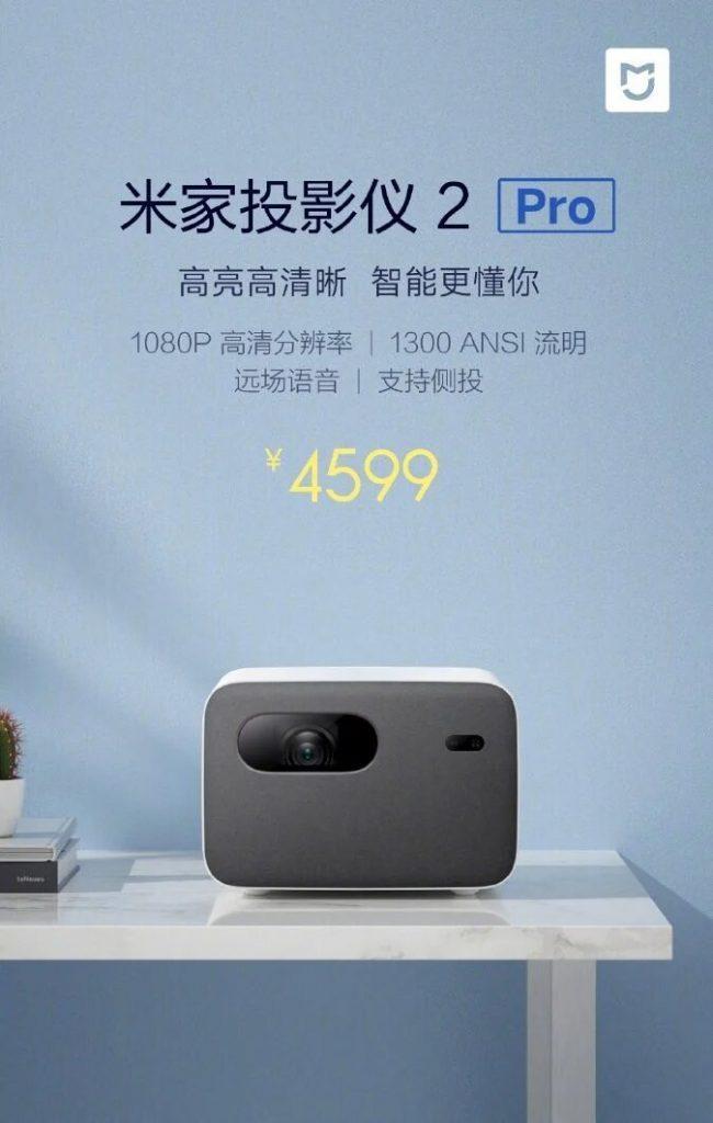 Xiaomi запускає новий проектор Mijia