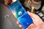 Huawei представили операційну систему Harmony OS 2.0