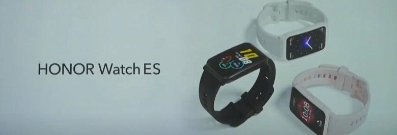 Представлено розумний годинник Honor Watch ES
