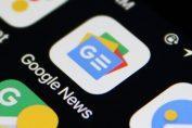Google заплатить 1 млрд доларів видавцям новин