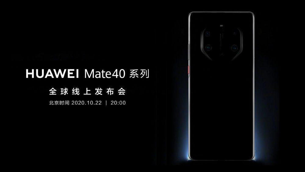 Розкрито частоту оновлення дисплея в смартфона Huawei Mate 40