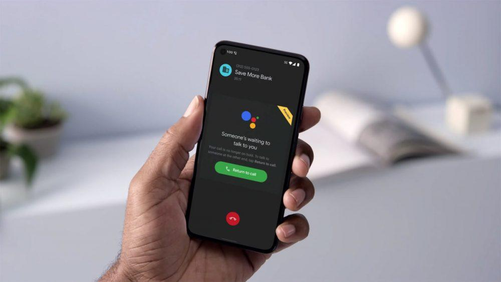 Представлена нова функція для Google Assistant