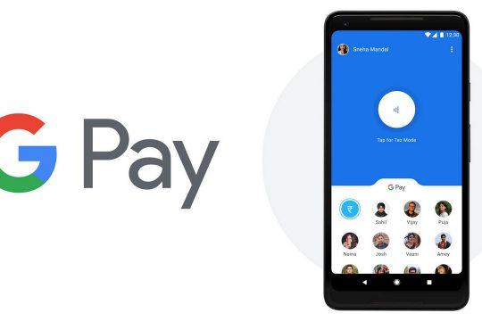 Google припиняє підтримку ключової функції Google Pay