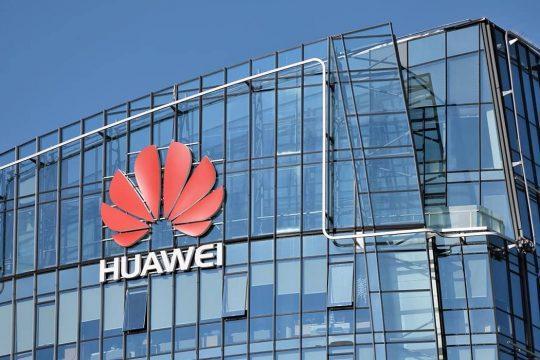 Компанія Huawei зайнялася новою сферою діяльності