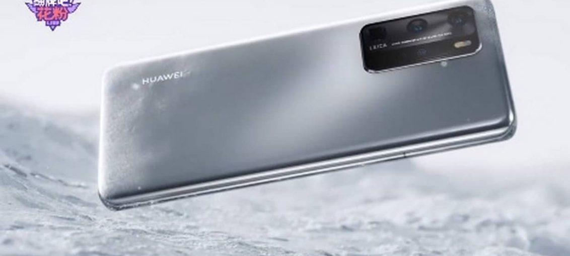 Компанія Huawei розробляє наступний флагман P50