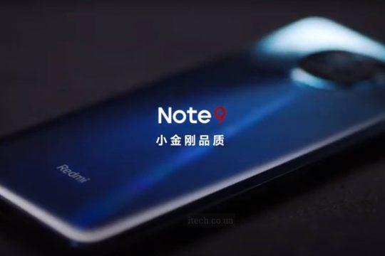 Смартфон Redmi Note 9 Pro 5G перевірили на міцністьСмартфон Redmi Note 9 Pro 5G перевірили на міцність
