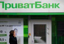 У ПриватБанк розповіли, як правильно боротися з банківським шахраями