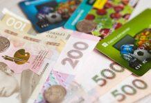 Названо хитрощі, на які йдуть українські банки з кредитними картами
