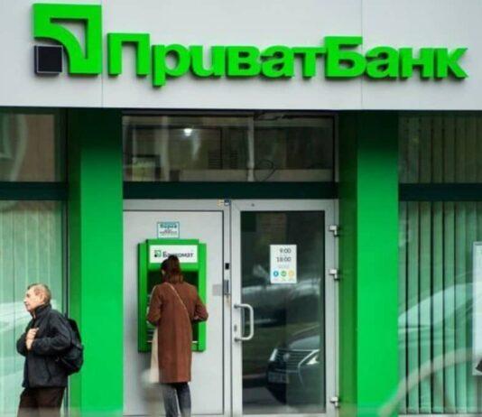 ПриватБанк звинувачуюють в шахрайстві та викраденні клієнтських даних