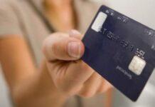 Що буде за використання чужої банківської картки без дозволу