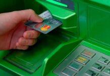 Відомо, чому при знятті готівки банкомат спочатку видає картку, а уже потім гроші