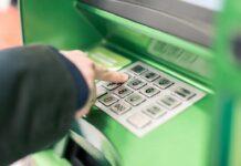 Що робити, якщо банкомат ПриватБанку видав фальшиві купюри