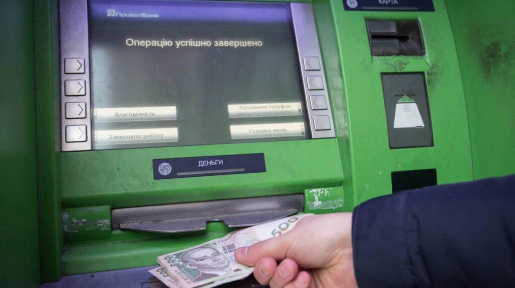 Названо топ 3 помилки, які роблять українці біля банкоматів