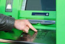 Що робити якщо банкомат з'їв ваші гроші і не віддає їх