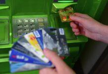 Чи варто хвилюватися за блокування банківських карт ПриватБанком?