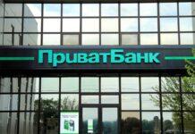 Названо 4 найбільш поширені ситуації з банківською картою ПриватБанк, після яких варто зв'язатися з банком