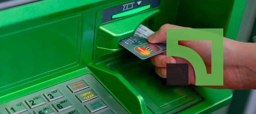 Названо причини, чому банкомат ПриватБанку може не приймати банківську карту