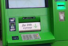 Українцям розповіли, як знімати гроші з банківської картки з забутим пін-кодом