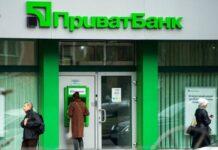 Названо випадок, в якому ПриватБанк може заблокувати раніше виданий кредит