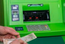 Що буде, якщо засунути в банкомат ПриватБанку фальшиву купюру?