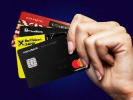 Відомо, чому на банківській картці роблять опуклі цифри