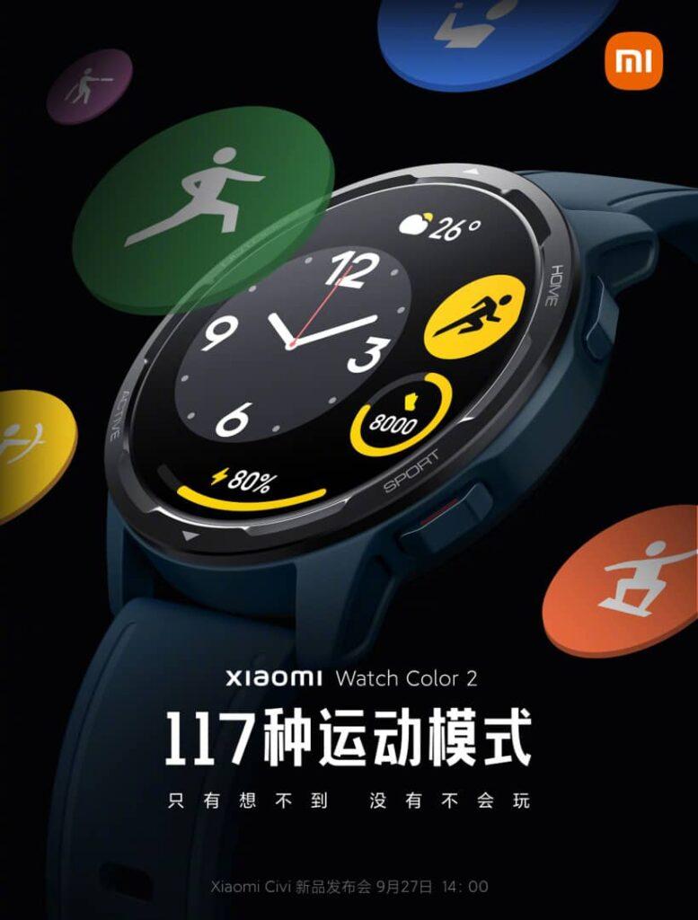 Розумні годинники Xiaomi Mi Watch Color 2 стануть ще більше спортивними